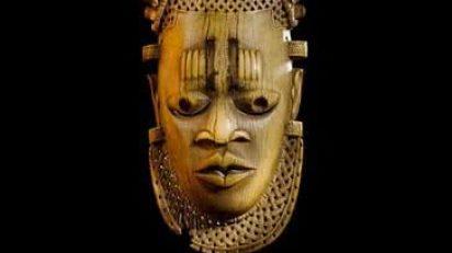 Benin_mask