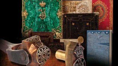 Grandes_Encuadernaciones_en_las_Bibliotecas_Reales_fotogaleria