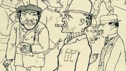 george-grosz-i-personas-perfectas-i-1920-transferencia-litografica-coleccion-particular-copy-george-grosz-vegap