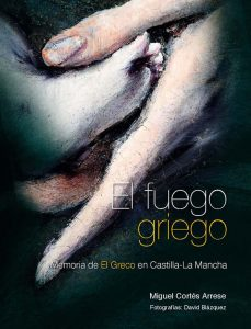 FUEGO_GRIEGO