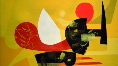 Antoni Tàpies, Els solcs, 1952 © Fundació Antoni Tàpies, Barcelona / Vegap De la fotografia: © Gasull Fotografia, 2014.