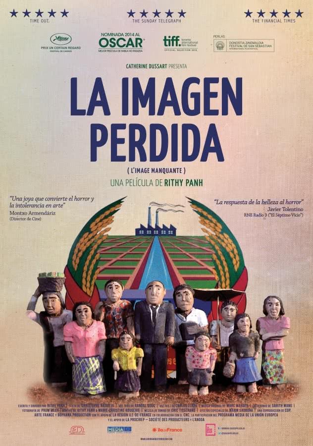 La imagen perdida - Poster