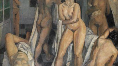 Daniel Vázquez Díaz. Bañistas / Desnudos en la piscina. 1930-1935. Colecciones Fundación Mapfre.