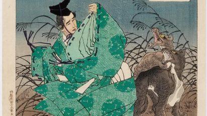 Tsukioka Yoshitoshi, La luna de Kitayama, de la serie «Cien aspectos de la luna» («Tsuki hyaku sugata»), 1886, 5 de junio.
