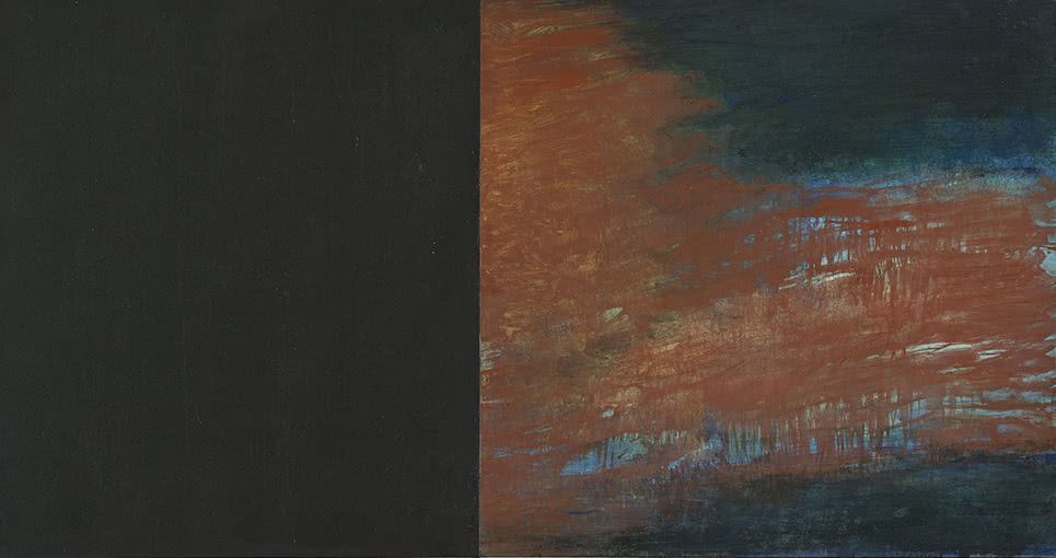'Shoji. Caligrafía roja', 2012. Juan Ariño. Acrílico sobre cartulina 23,5 x 44 cm.