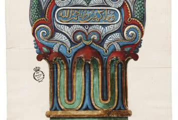 el legado de alndalus snchez sarabia capitel nazar