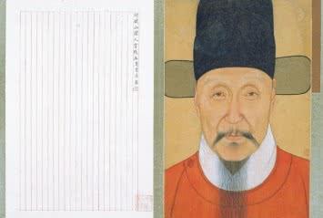 Retrato de He Bin. Nacido en Shanyin, Zhejiang, fue un comandante en jefe de la dinastía Ming. © Nanjing Museum.