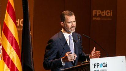 El Rey en la ceremonia de entrega de la última edición de los Premios FPdGi.