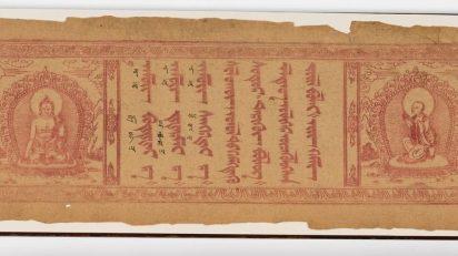 «Océano de narraciones» es la traducción mongol del sutra tibetano del «Sabio y el necio» (mDo mdzangs blun). Son historias sobre las vidas pasadas de Buda, relacionadas con las fábulas y los cuentos del libro hindú del Pancatantra, que inspiró gran parte de este género de la literatura universal.