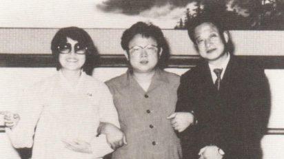 Choi Eun-Hee, Kim Jong-Il y Shin Sang-Ok.