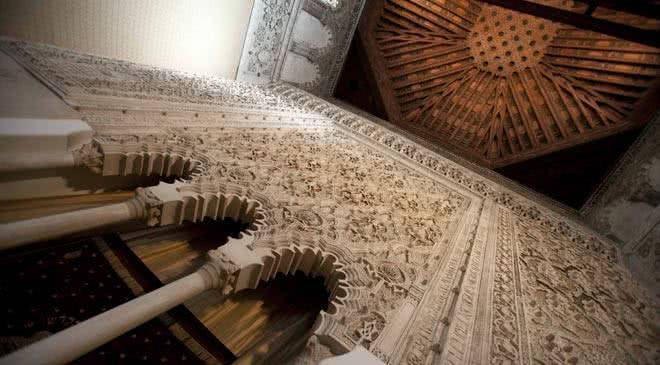 Interior de la Sinagoga del Tránsito. Museo Sefardí. Toledo © Ministerio de Cultura.