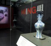Ming. El imperio dorado. CaixaForum Barcelona.