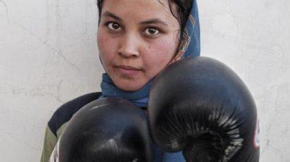 Exposición 'Mujeres. Afganistán'.