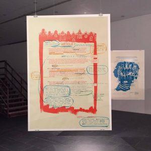 Exposición 'Adelita Husni Bey. Libro blanco: sobre la tierra, la ley y el imaginario'.