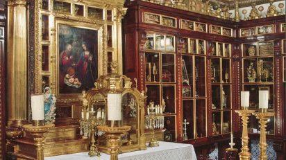 El Relicario del Real Monasterio de la Encarnación de Madrid.