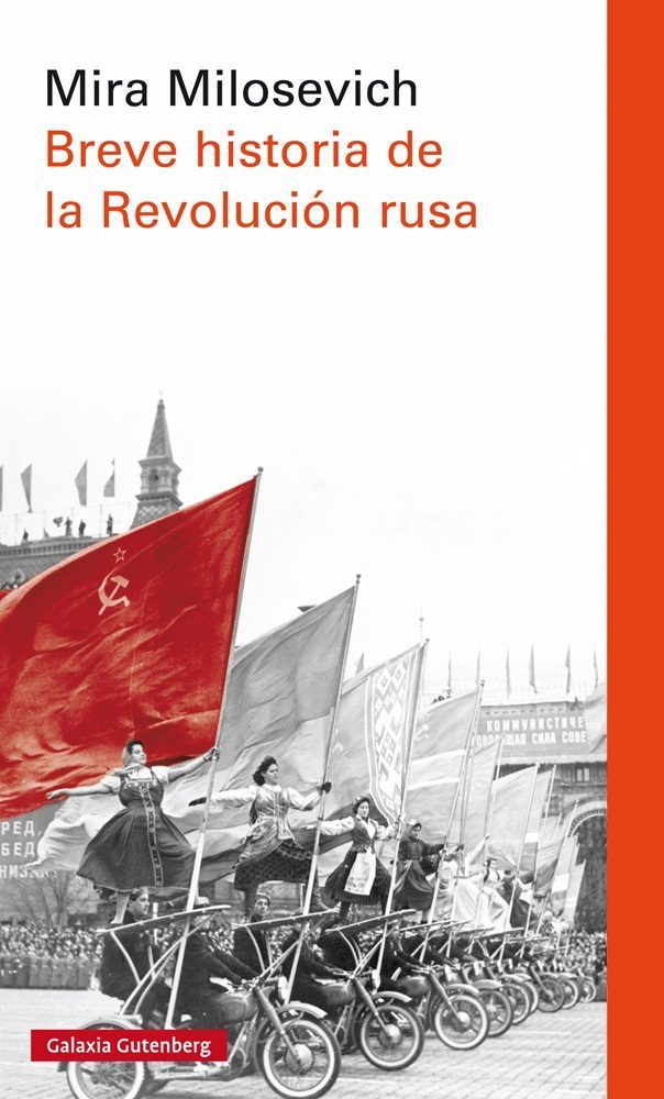 mira milosevich breve historia de la revolucion rusa
