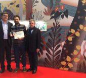 Premio Bolonia FSM