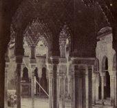 Eduard King Tenison. Galerías del Patio de los Leones. La Alhambra, Granada, 1851.