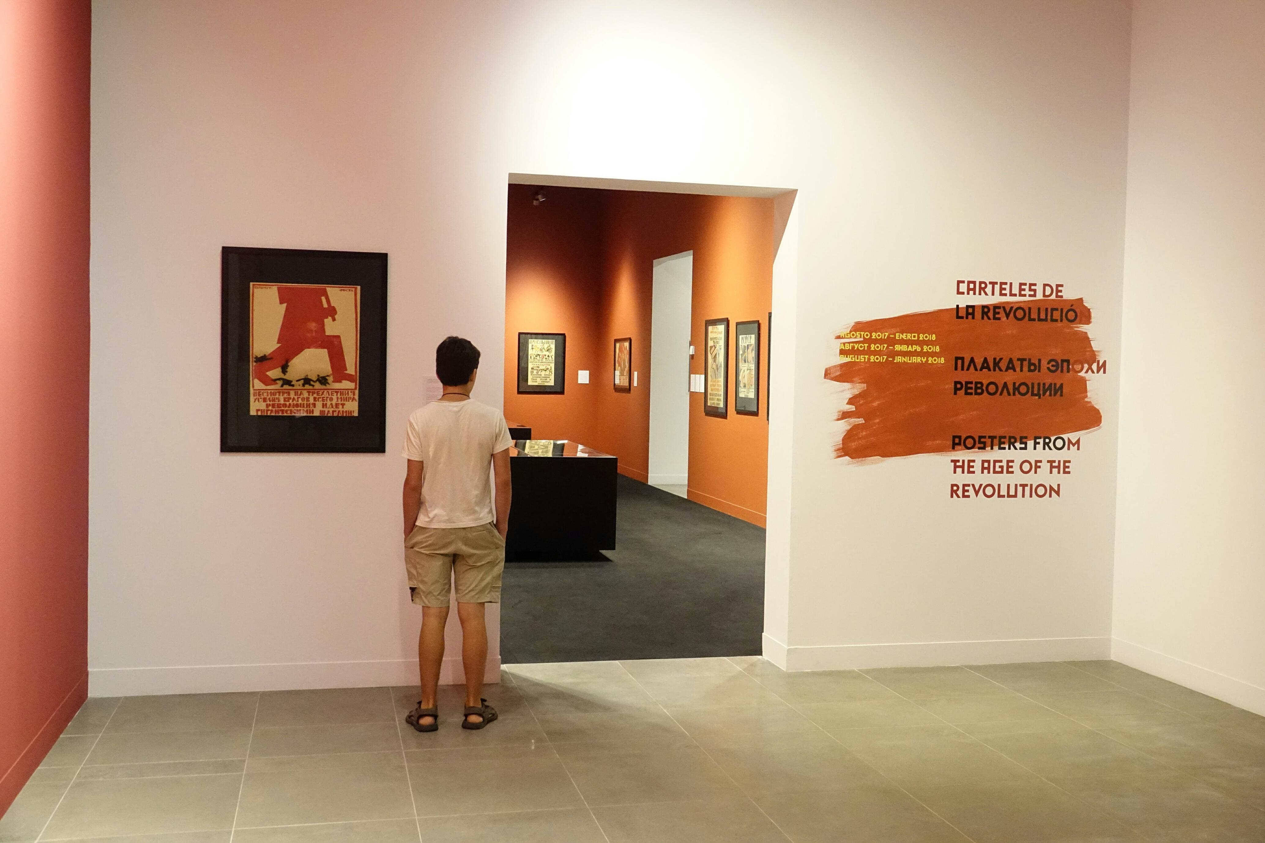Exposición 'Carteles de la Revolución'.