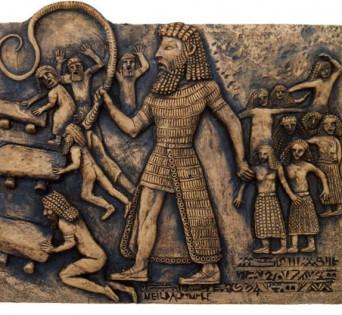 Relieve de Gilgamesh.