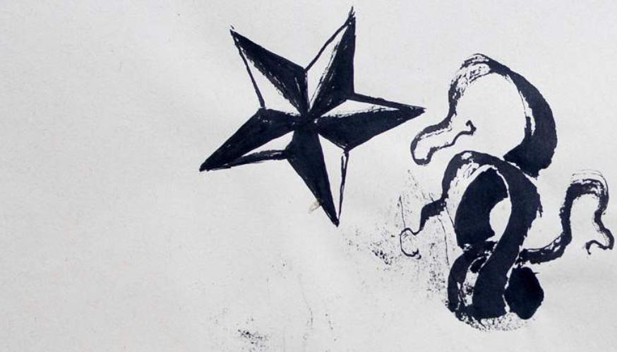 Marcelo Víquez. Sin título 2013 • tinta sobre papel • 25 X 34 cm.