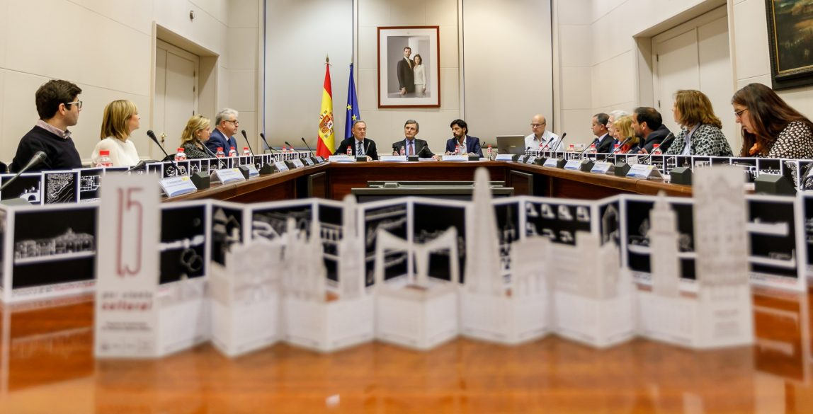 Reunión de la Comisión Mixta del 1,5% Cultural.