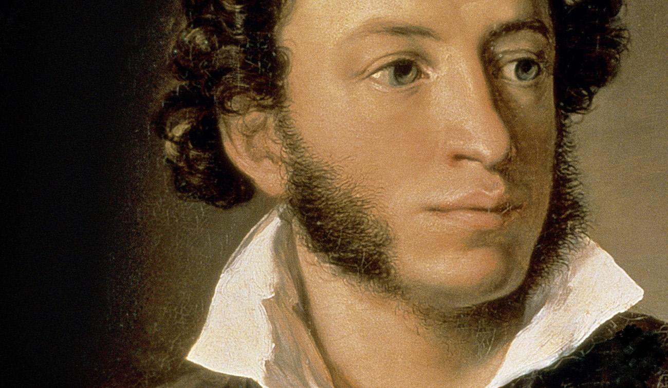 Alexandr Pushkin.
